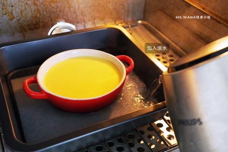 法式焦糖烤布蕾水浴法