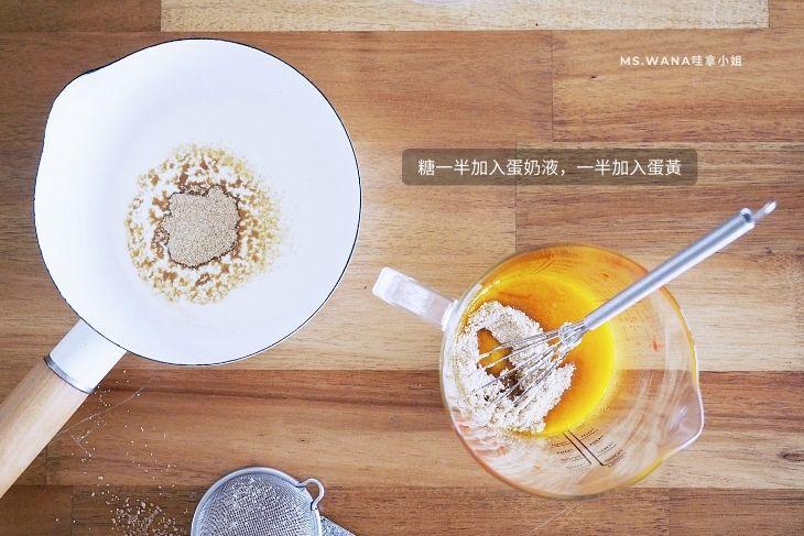 法式焦糖烤布蕾蛋奶液做法