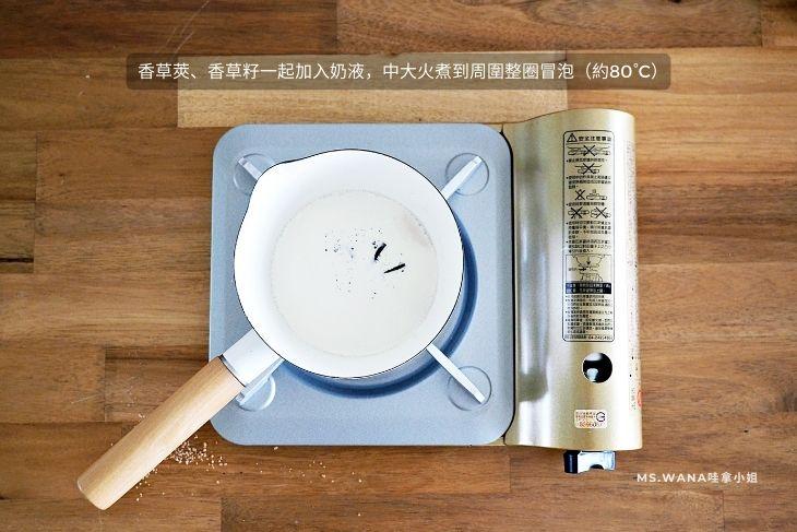 法式焦糖烤布蕾香草莢蛋奶液