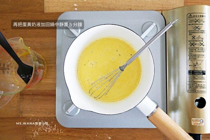法式焦糖烤布蕾做法